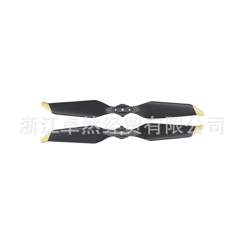 Dji Yulai Mavic Pro Noise Reduction Quick Release Propeller Leaf Gold Unmanned Aerial Vehicle Drone Accessories