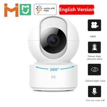 【Versión inglesa 】 Mi jia I MI LAB cámara IP WiFi 360 ángulo de vídeo de visión nocturna Webcam 1080P Monitor de seguridad bebé para mi aplicación para hogares