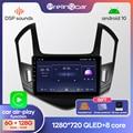 Автомагнитола Prelingcar, 2 Din, Android 10, без DVD, мультимедийный видеоплеер, GPS-навигация для Chevrolet Cruze J300 J308 2012-2015