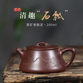 Competitive Products Yixing Dark-red Enameled Pottery Teapot Raw Ore Old Purple Ink For Imprinting Of Seals Pure Full Manual