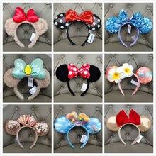 Hairband bandana bandanas varas acessórios para o cabelo feminino menina bonito lantejoulas bebê brinquedos crianças orelhas