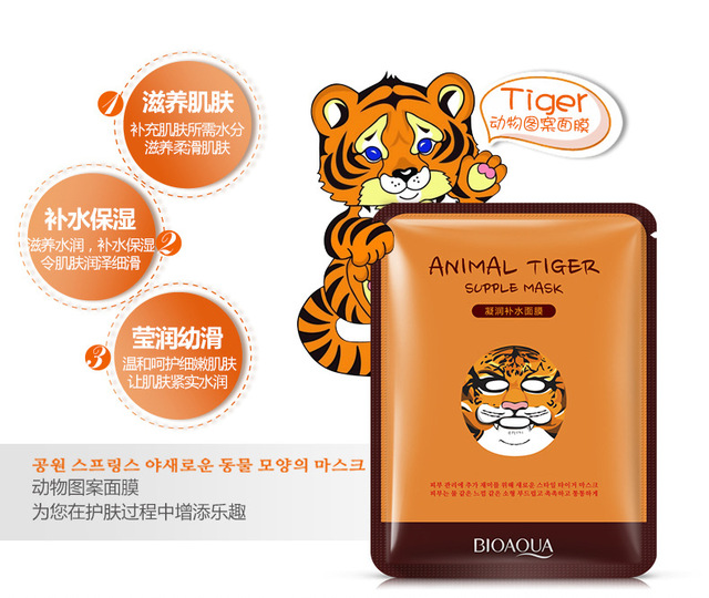 20PCS Tiger Panda Sheep Dog Face Mask Deep Moisturizing Sheet Mask Oil Control Hydrating Cute Animal Face Masks Korean Mask 4