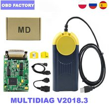 Multi-diag j2534 2018.03 actia multidiag j2534 ferramenta de diagnóstico multi-diag acesso j2534 passagem-através do dispositivo obd2 multi-di @ g v2018