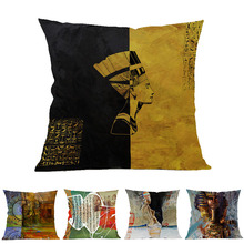 Funda de cojín de sofá Vintage arte Watercolo animal funda de cojín funda de almohada