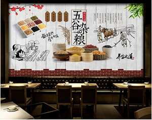 Wallpaper Cereals Background Photo 3d Home-Decor And Health Custom for 3-D Chinese