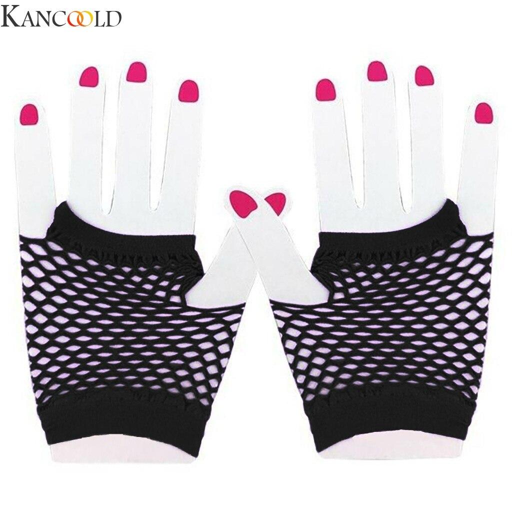 KANCOOLD Ladies Girls Short Mesh 80s STYLE Fishnet Gloves Hen Night Party Wear Gloves 1 Pair New Fashion Women Fingerless Gloves