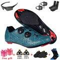 Мужская обувь для велоспорта Boodun Pro  дышащая велосипедная обувь с автоматической блокировкой  спортивная обувь для гоночного велосипеда  кр...