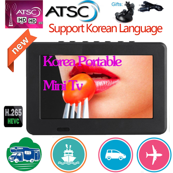 LEADSTAR 7 inch Portable Mini Tv Full Compatible With ATSC H265/Hevc Dolby Ac3 Atsc t Decoder 800x480 Support TF Card USB