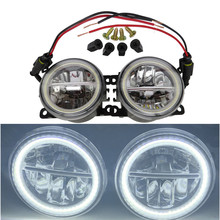 1 pair Super Bright Angel Eye Fog Lights LED Fog Light white color 6000K For Peugeot Partner Tepee 2008 2017