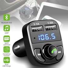Bluetooth fm передатчик для Автомобильное зарядное устройство