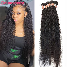 30 32 38 40 дюймов бразильские вьющиеся человеческие волосы, пряди для наращивания, натуральный цвет, длинные волосы Remy, плетеные удлинители, 1 3 4...