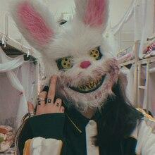 1 шт., новинка, маска для Хэллоуина, маска убийца кровяного кролика, плюшевый мишка для Хэллоуина, плюшевая Маскарадная маска ужасов для детей и взрослых, страшный дикий волок