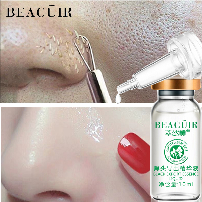 BEACUIR Hyaluronic Acid Face Serum Blackhead Remove Shrink Pores Deep Clean Purifying Essence Whitening Moisturizing Skin Care