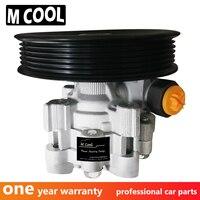 새로운 AC 펌프 파워 스티어링 펌프 Chevrolet Captiva 2.4L 2011- 95048324