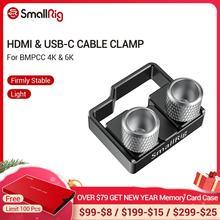SmallRig עבור BMPCC 4K 6K HDMI כבל USB C כבל מהדק עבור Blackmagic עיצוב כיס קולנוע מצלמה כבל מהדק הר 2246