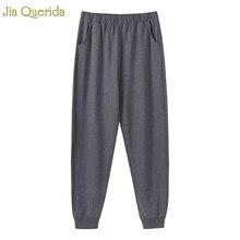 Ropa de dormir pantalones de salón para hombre 100% de algodón puro estilo minimalista de Gery oscuro pantalones de pijama para hombre tobillo-atado ropa de casa inferior hombres