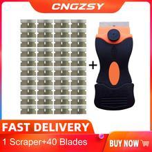 CNGZSY تنظيف مكشطة القديم الغراء ملصقا ملعقة السيراميك الزجاج فرن الطلاء الأنظف + 40 قطعة شفرات معدنية سيارة التلوين أدوات E12 + 40M