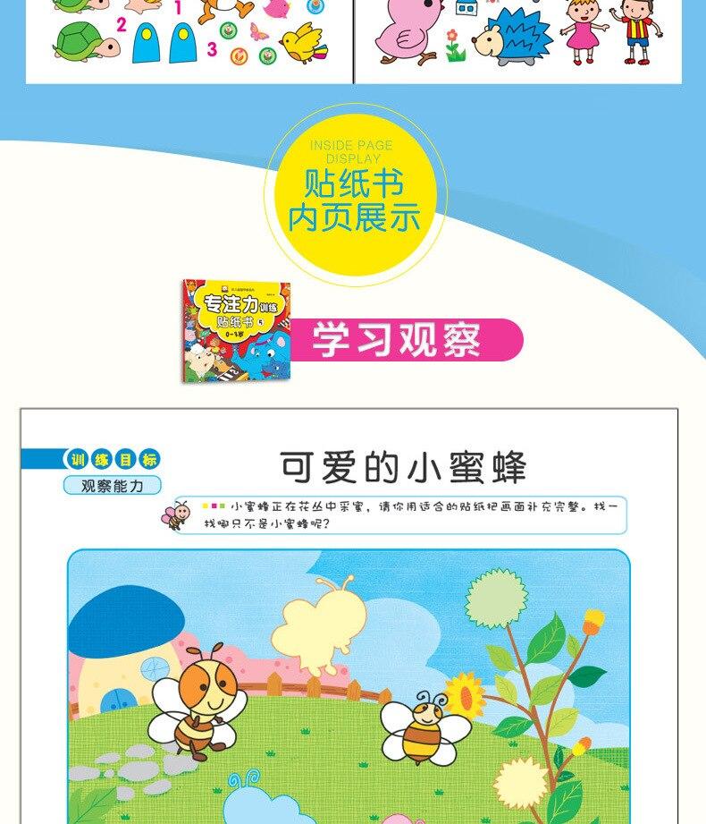 6 volumes de livros de adesivos infantis