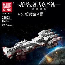 Moc starwar série bloqueio runner (tantive iv) 05046 star brinquedos guerras modelo kit blocos de construção compatibel com 10308 tijolos diy