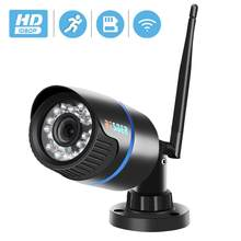 BESDER Yoosee IP Camera Wifi 1080P 960P 720P ONVIF Wireless Wired P2P CCTV Bullet Outdoor Camera With MiscroSD Card Slot Max 64G(China)