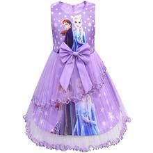 Girls Dress Princess Elsa Anna Flower Dresses Daily Party Birthday Summer Clothes Kids Dress For Girl Costume Children Clothing brand free shipping summer for girls cartton anna elsa dress kids dresses princess girl disfraces rapunzel costume clothes 10