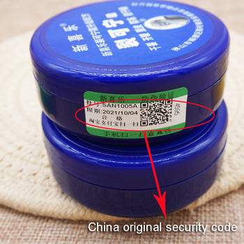 Traditional Chinese 33g Oil Anti-Drying Crack Foot Cream Heel Cracked Repair Cream Removal Dead Skin Hand Feet Care 2