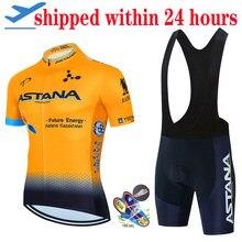 2021 pro equipe astana verão conjunto camisa de ciclismo dos homens manga curta esporte mtb bicicleta estrada equitação conjunto roupas bib shorts