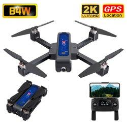 MJX Bugs 4 W B4W Drone GPS 2K kamera HD 5G WIFI FPV bezszczotkowy silnik składany Selfie drony profesjonalne 25 minut zdalnie sterowany Quadcopter