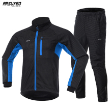 ARSUXEO Men Winter Cycling Jackets Set Fleece Thermal Windproof Waterproof Warm Bicycle Jerseys MTB Pants Bike Suits Reflective