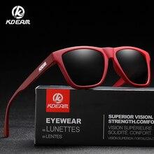 KDEAM Unbreakable TR90 Polarized Men Ultra Light Design Sun Glasses Driving Car