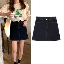 Fashion Korean Spring Summer Women A-line Denim Skirt High Waist Mini S