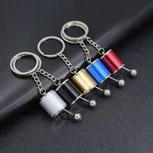 Carro criativo 6 velocidade gearbox cabeça de engrenagem chaveiro manual de transmissão alavanca de metal anel chave do carro remontagem metal pingente chaveiro