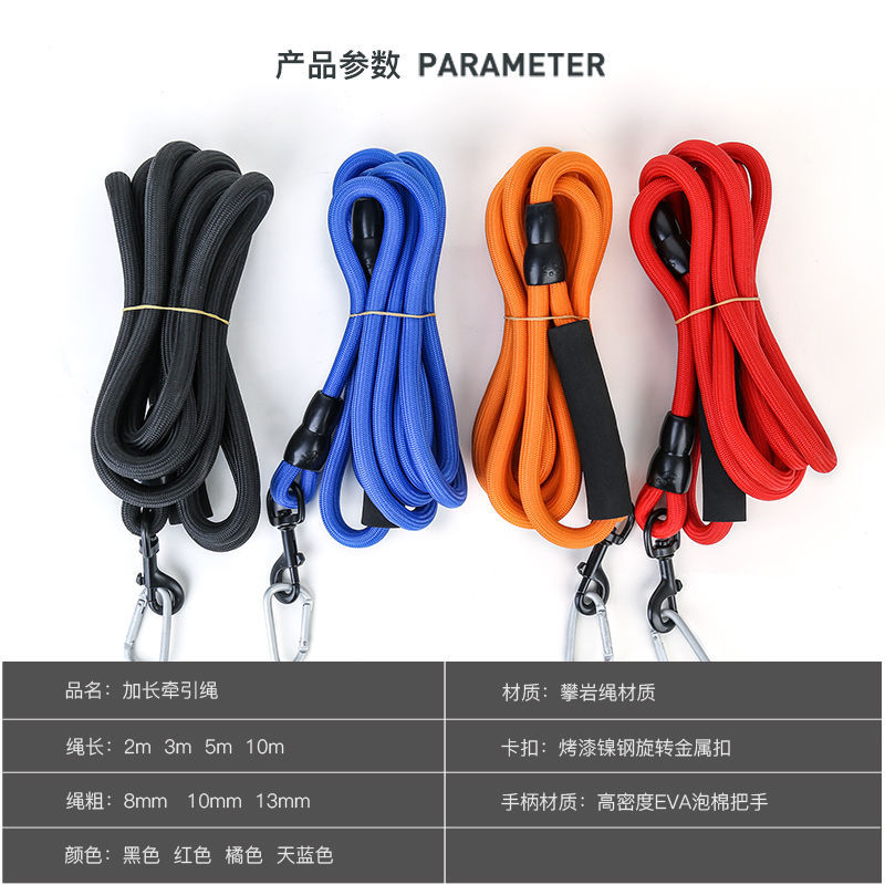 3 M 5 M 10 M Rough Lengthen Dog Rope Medium-sized Dog Dog Chain Large Dog Golden Retriever Training Recall Dog Rope Leash