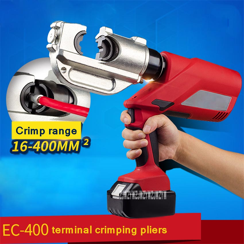 EC-400 18V Rechargeable Hydraulic Pliers Household Hydraulic Tool Electric Hydraulic Clamp Crimping Plier For Crimping 16-400mm2