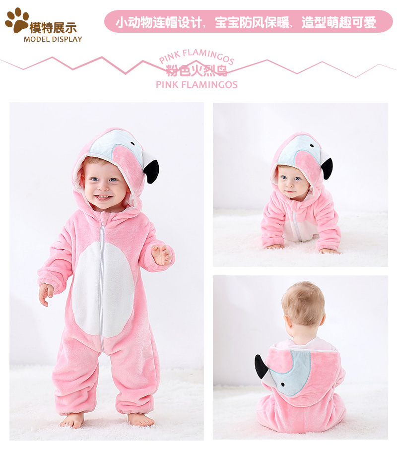 Hde80b3d76e5f43bfa78ae94e5fbc3bf3j Cute Cartoon Flannel Baby Rompers Novelty Rabbit Cotton Baby Boys Girls Animal Rompers Stitch Baby's Sets kigurumi New born 2019