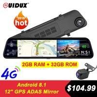 QUIDUX 12 Inch rear view mirror car camera 4G Android 8.1 GPS Navigation 2GB RAM 32GB ROM ADAS FHD 1080P dash cam video recorder