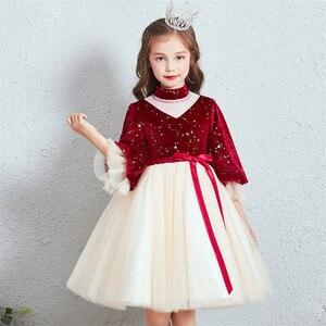 Детское осенне-зимнее модное платье принцессы для дня рождения, церемонии, выпускного вечера для детей от 3 до 13 лет Детское платье для общен...