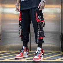 Prowow 2021 Streetwear Men's Cool Pants Pocket Loose Men HipHop New Fashion Joggers Pants Trousers Men Casual Fashion Pants