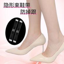 Оптовая продажа 1 пара комплект шнурков на высоком каблуке удерживающие