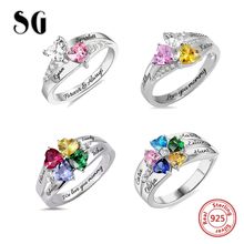 SG Personalized 925 Sterling Silver Rings Custom Heart Birthstone Ring With 2-5 Names Jewelry for women Mother days Gift