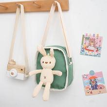 Милая холщовая сумка мессенджер для девочек; Повседневная детская