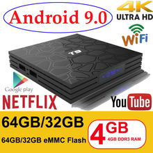 Android 9.0 TV BOX T9 Smart TV