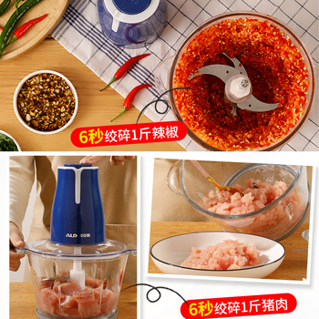 Automatic Meat Grinder Stainless Steel 2L Powerful Mincer Slicer Vegetable Food Processor Cocina Kitchen Chopper Tool MM60JRJ 3