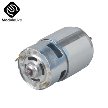 775 DC Motor DC12V 24V 4500RPM 5500RPM 12000RPM Double Ball Bearing Large Torque High Power Low Noise Electronic Component Motor