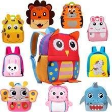 2020 New 3D Children School Bags for Girls Boy Children Backpacks Kindergarten Cartoon Animal Toddle Kids Backpack for 2-5 years