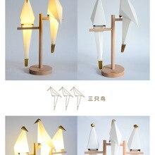 Creative Wedding Paper Crane Lamp Modern Contracted Decoracion Hogar Moderno Bedroom Bedside Bird Lamp Valentine's Day лампа
