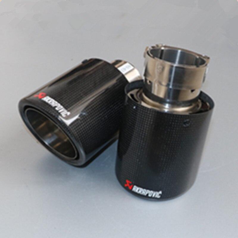 2PCS Akrapovic Car Bright Carbon Fiber Exhaust End Pipes Single Muffler Tips