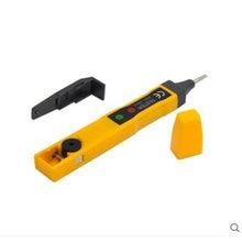 Электрическая ручка с регулируемым положением новое Индукционное