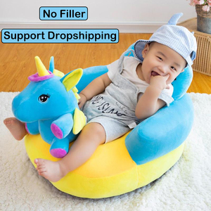 Baby Seats Sofa Support Cover Infant Learning to Sit Plush Chair Feeding Seat Skin for Toddler Nest Puff Dropshipping No Filler(China)