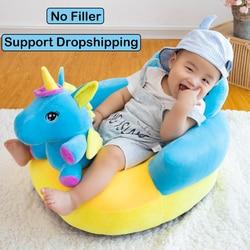 Foteliki dla dzieci Sofa wsparcie pokrywa niemowlę nauka siedzenia pluszowe krzesło karmienie skóry siedzenia dla malucha gniazdo Puff Dropshipping bez wypełniacza